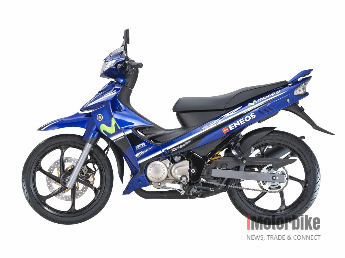 YAMAHA Y125ZR SPECIAL LIMITED MOTOGP EDITION