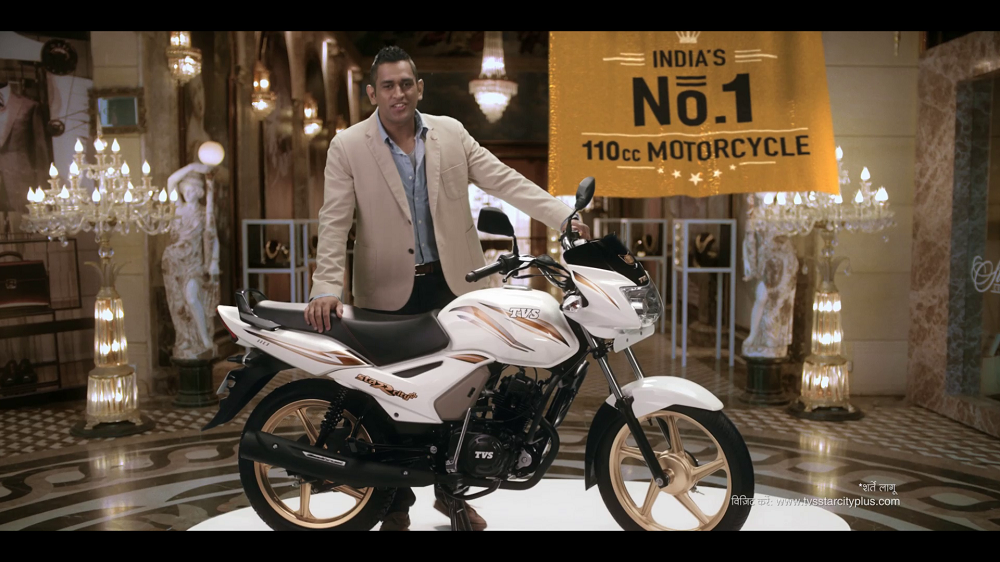 TVS releases Star City+ ad campaign featuring cricketer M.S. Dhoni