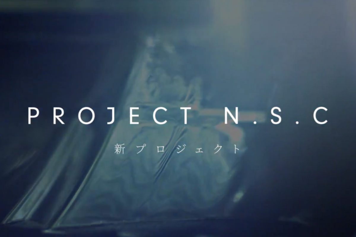 Honda teases new Neo Sports Cafe Racer in video