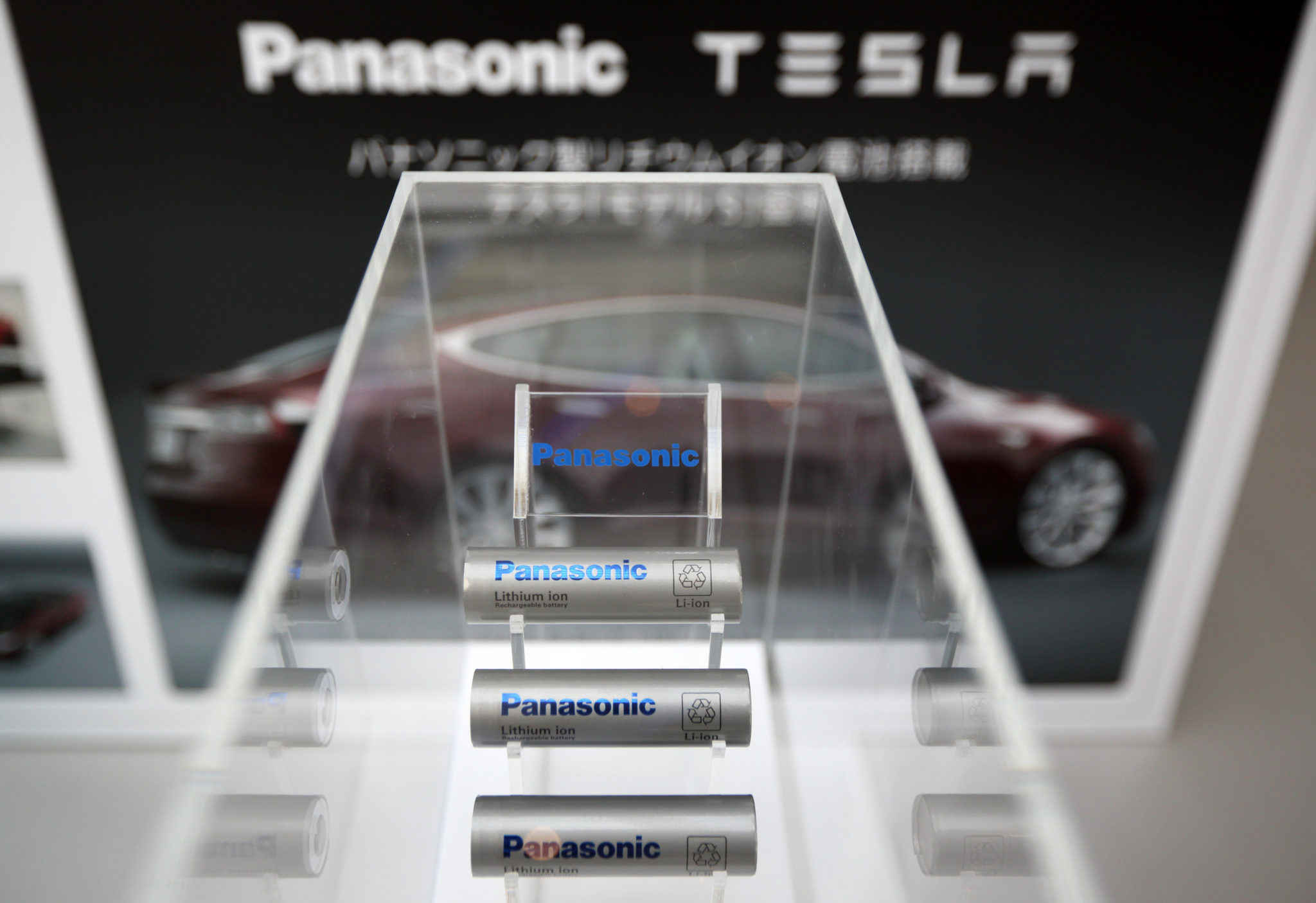 Panasonic reveals plans to introduce cobalt free batteries