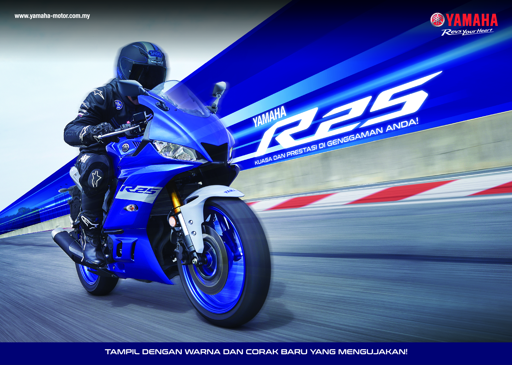 2020 YAMAHA YZF-R25 Launched With A Price Of RM19,998