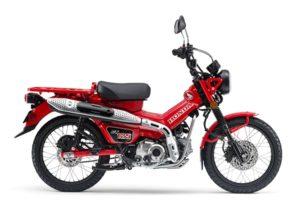 new honda ct125 price