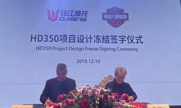 HD 350 Project Design Freeze