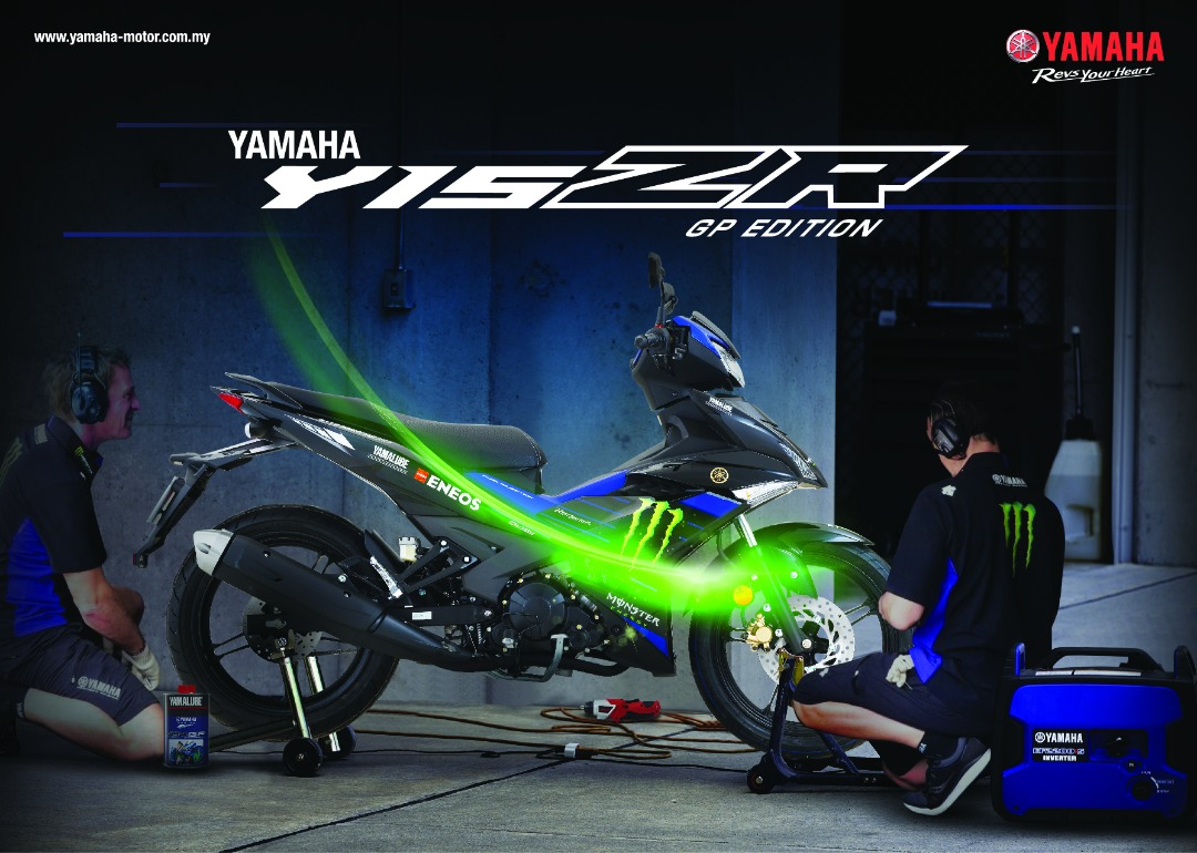Yamaha Y15ZR GP Edition Launched in Malaysia - RM 8,868