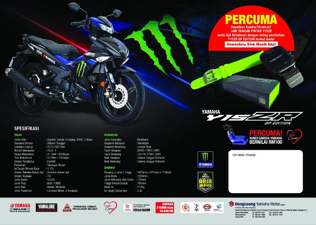 Yamaha Y15ZR GP Edition Specification