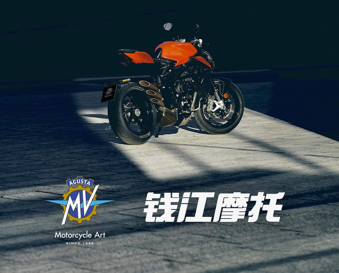 MV Agusta QJ Motor