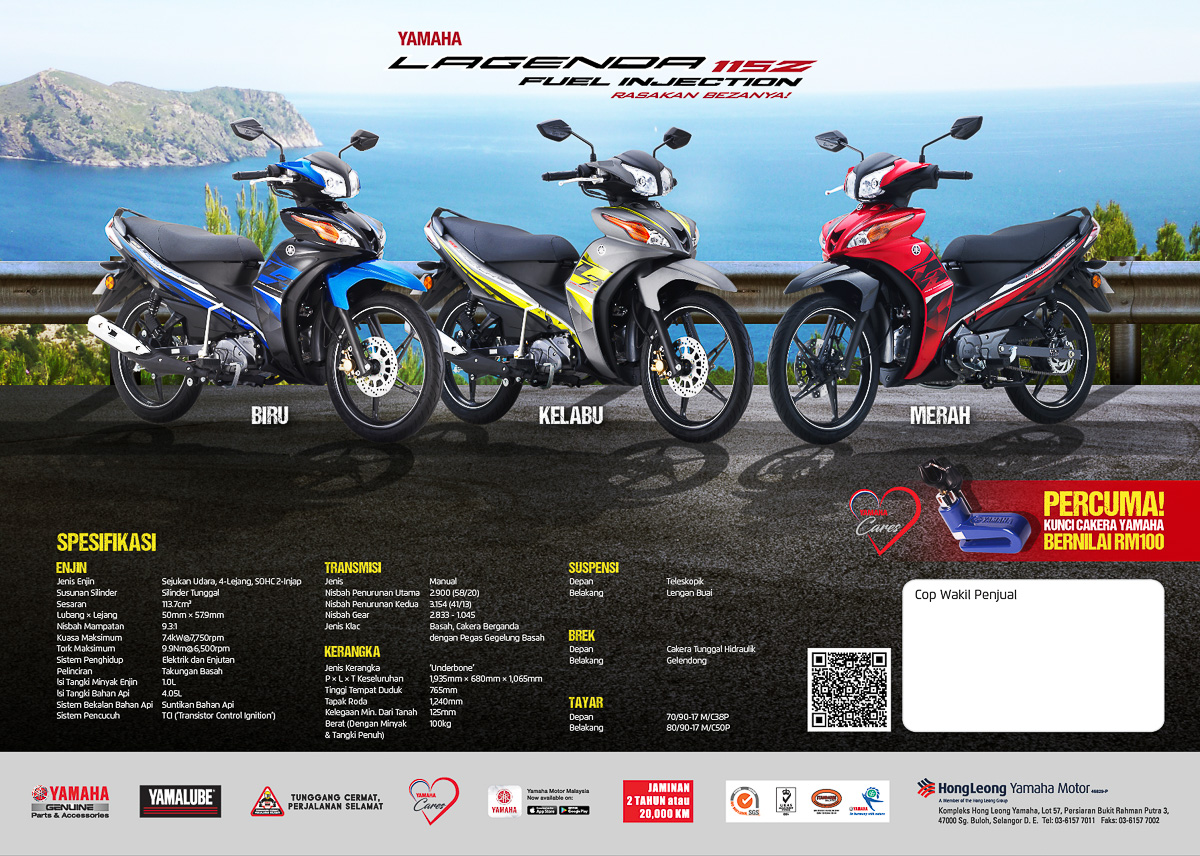 2020 Yamaha Lagenda 115Z launched with new colour options - RM 5,180