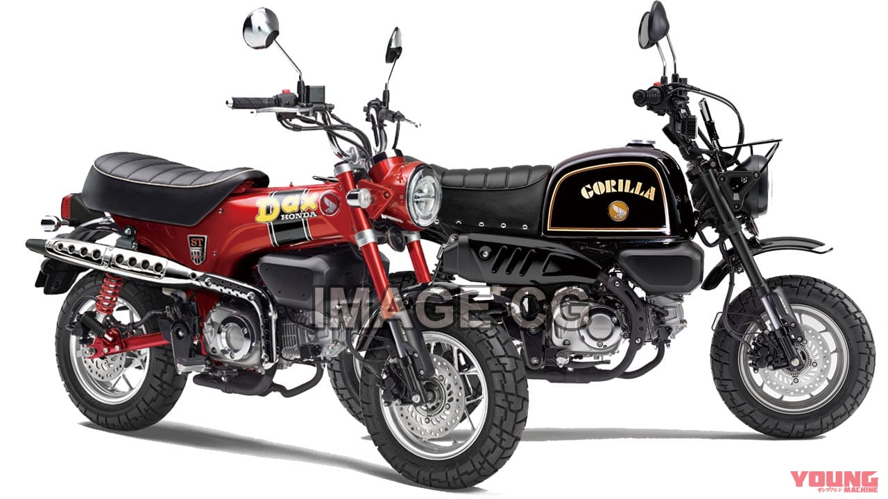 Honda Gorilla 125 and DAX 125 based on Honda Monkey are on the way?