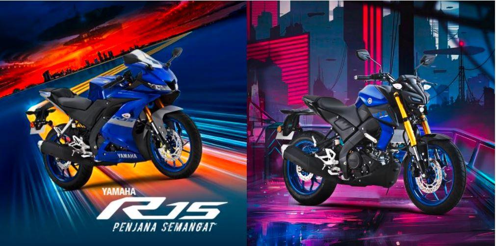 Yamaha MT-15 vs Yamaha YZF-R15
