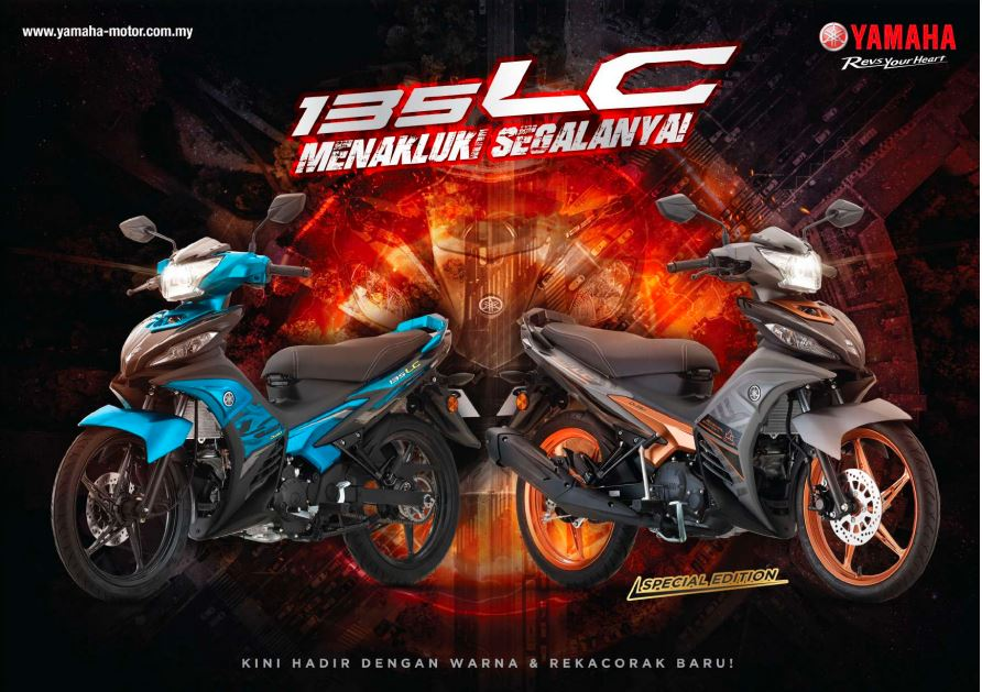 2021 Yamaha 135 LC gets four new colours in Malaysia - from RM6,868