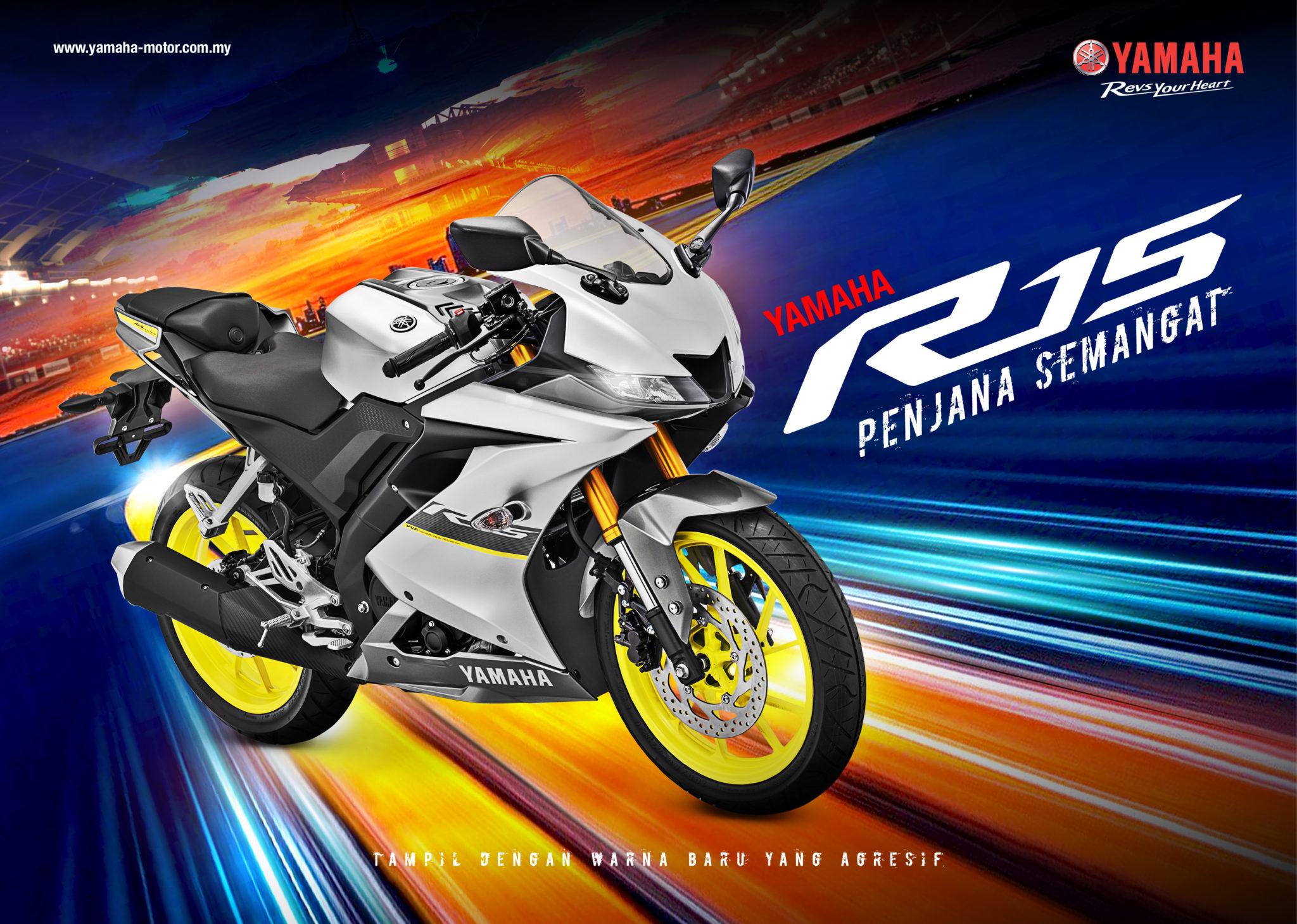 2021 Yamaha YZF-R15 gets a new colour option in Malaysia - RM11,988